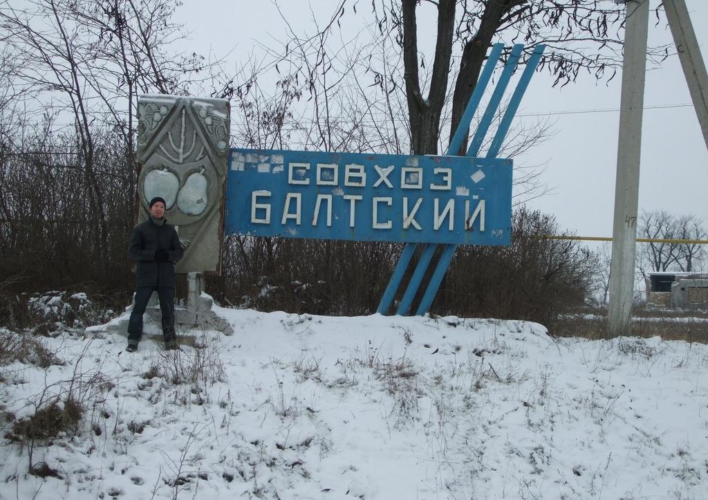 Der Artikel im Russischen - Grammatikende